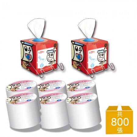 【Leshi樂適】嬰兒乾濕兩用布巾/護理巾-超省錢人氣組(800抽)