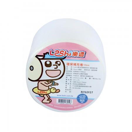 【Leshi樂適】嬰兒乾濕兩用布巾/護理巾-環保補充卷 (100抽)