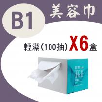 美安9月活動-B1